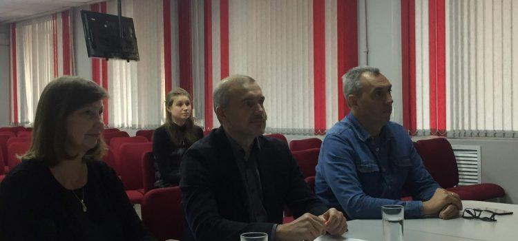 Региональная научно-практическая онлайн-конференция «Тьюторское сопровождение обучающихся»