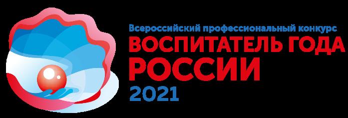 Проректор ГАУ ДПО ЯО ИРО А.П. Щербак принял участие в научно-практической конференции «Развитие кадрового потенциала дошкольного образования Российской Федерации»